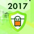Приглашаем обсудить ЦПС и ИБ на РЗА 2017