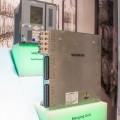 DNV GL (formerly – KEMA) updated IEC 61850 test register