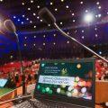 Началась онлайн трансляция  конференции РНК СИГРЭ по итогам 46-й Сессии СИГРЭ