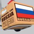 Госкомпании обязали перейти нароссийский софт