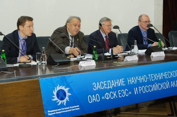Заседание НТС ОАО «ФСК ЕЭС» и РАН // Фото: © НТЦ ФСК ЕЭС