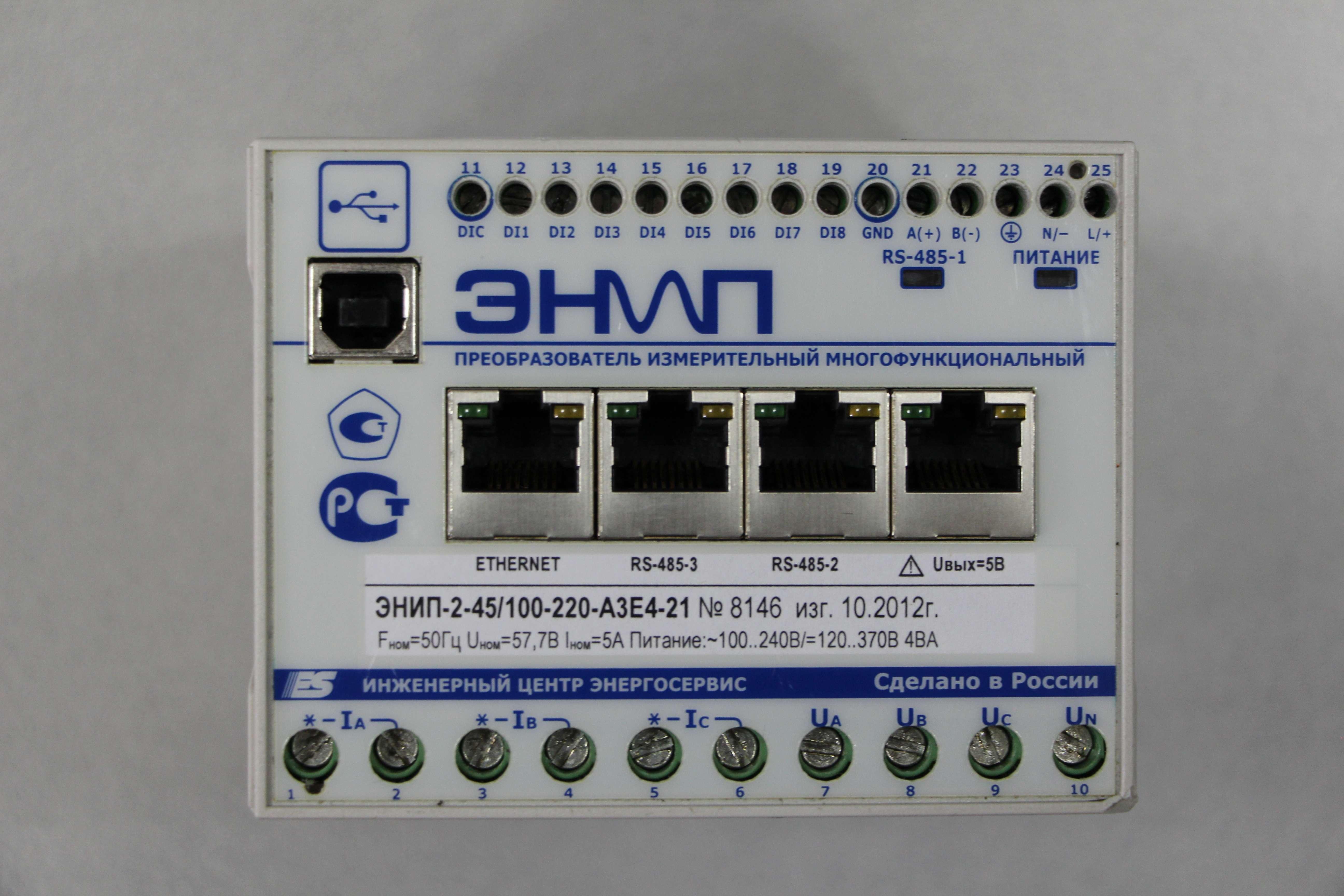 EC-2_Small
