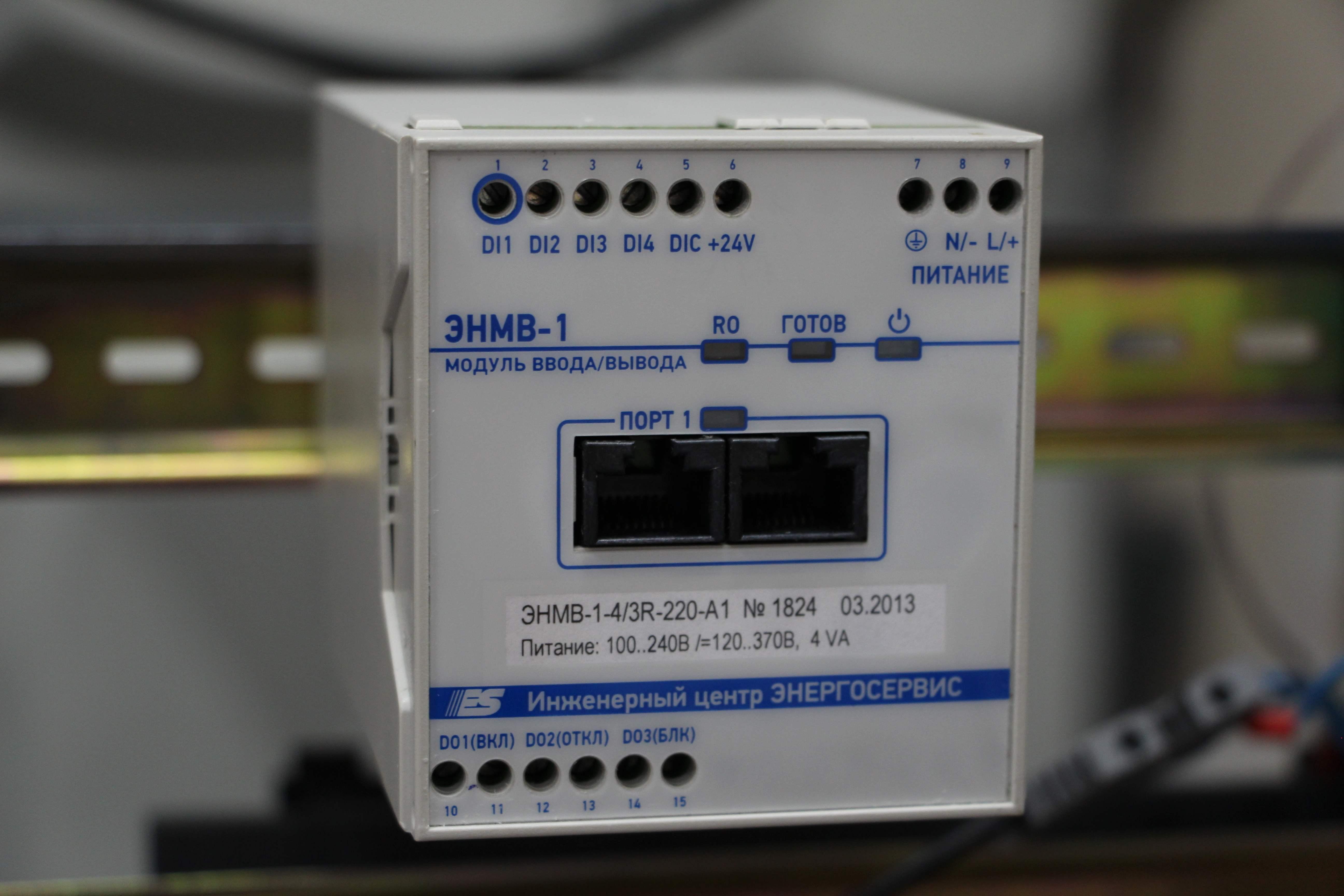 Рис. 2. Лицевая панель ЭНМВ-1