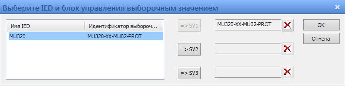 В результате «разбора» файла CID программа показывает перечень доступных для эмуляции потоков.