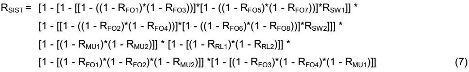 формула 7 надёжность