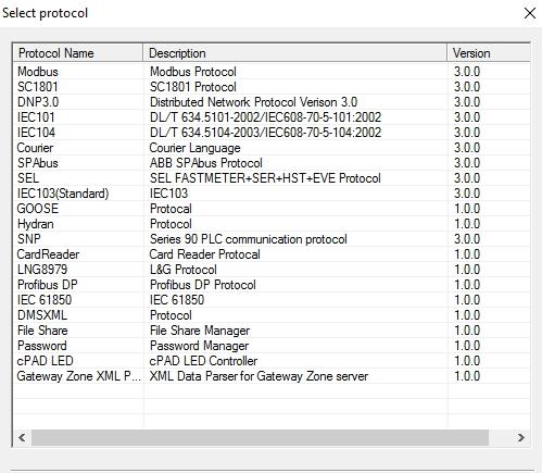 рисунок 8-Коммуникационные протоколы в разделе «Приложение клиента»