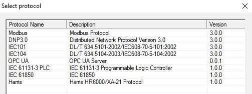 рисунок 9-Коммуникационные протоколы в разделе «Приложение сервера»