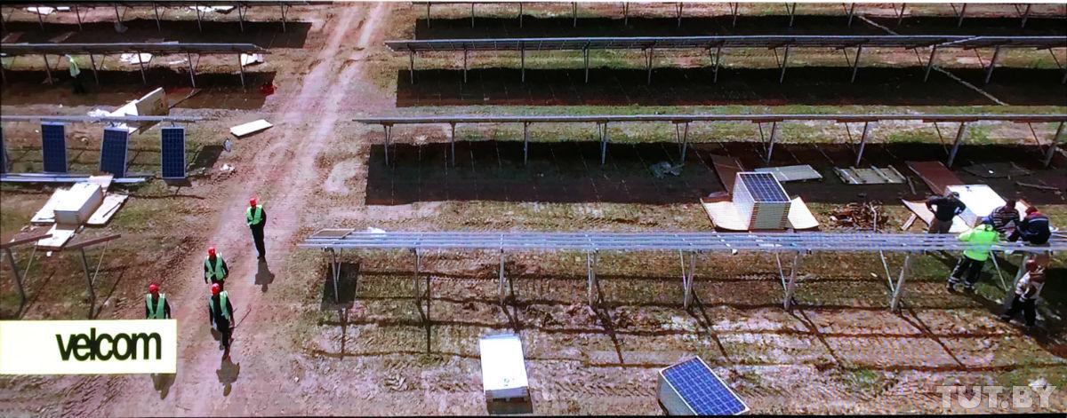 солнечнаяэлектростанция-1