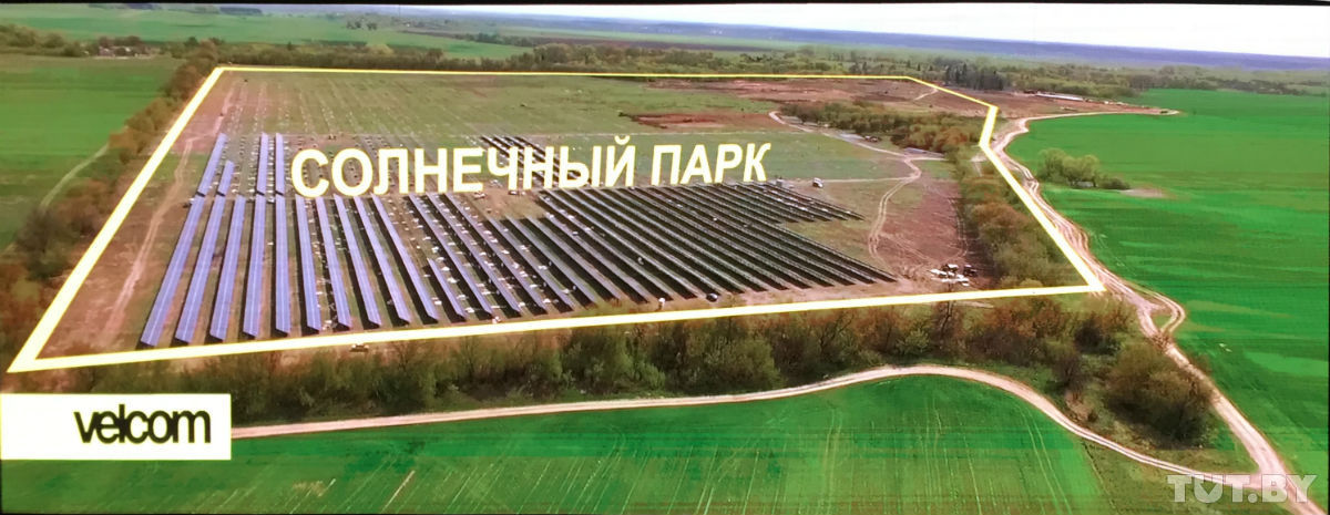 солнечнаяэлектростанция-2