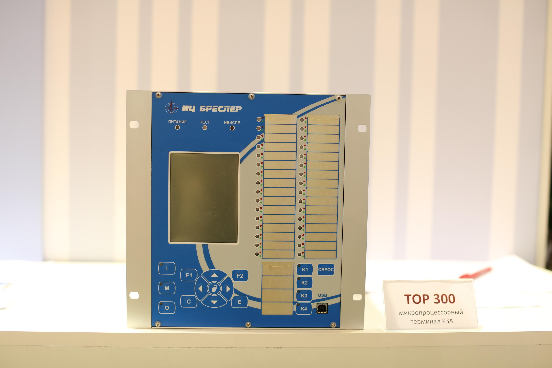 tor-300-terminal-s-polnoj-podd-relematika