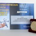 Инновационные решения «Прософт‑Систем» вызвали большой интерес на«Электрических сетях России»