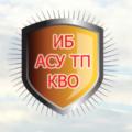 VII конференция «Информационная безопасность АСУ ТПкритически важных объектов»