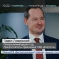 Павел Ливинский: «Умные электростети — это цифровые сети»
