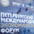 Петербургский международный экономический форум— 2018: обзор ЦПС