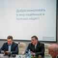 Делегация Минэнергоируководства федеральных энергетических компаний посетила «Релематику»