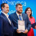 «ПиЭлСи Технолоджи» победила вдвух номинациях вконкурсе «Цифровой прорыв» от«Россетей»