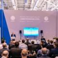 «Современный подход к эксплуатации РЗА и АСУ ТП»: презентации