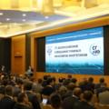 IXВсероссийское совещание главных инженеров— энергетиков: материалы